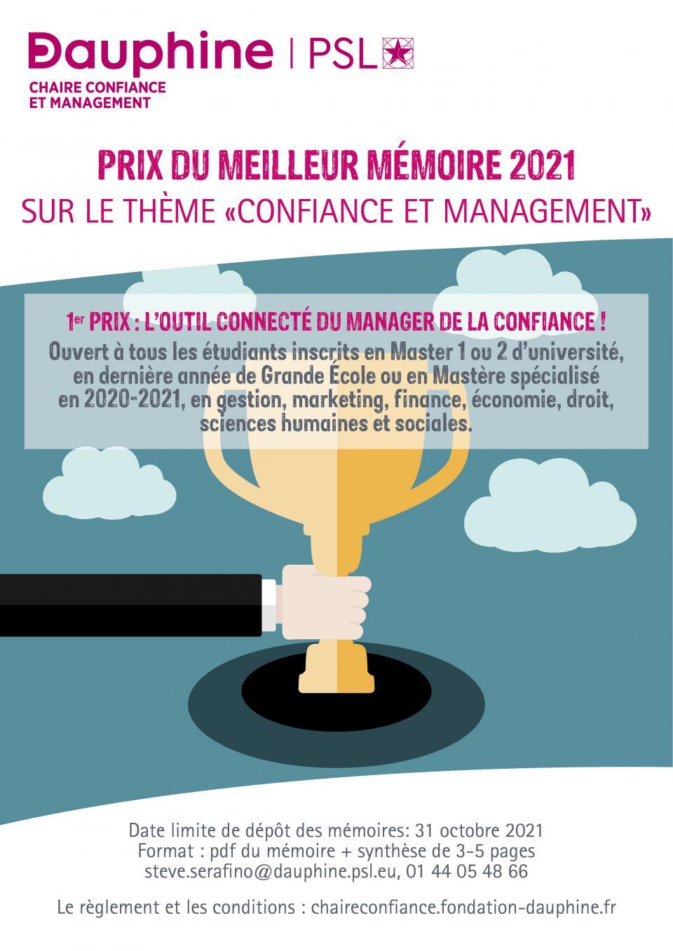 Prix_meilleur_memoire_2021.jpg